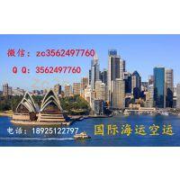 货物出口新加坡马来西亚澳大利亚澳洲清关费用各要多少?