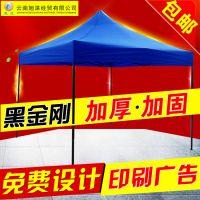 昆明展览帐篷定做。贵州四角帐篷批发