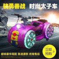 未来战车电动电瓶车 哈雷电动车太子车 太子摩托对战车