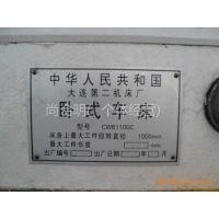 供应08年大连机床厂全新车床CD61406150系列