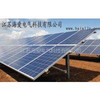 供应中国海爱电气-江苏海爱电气太阳能光伏支架
