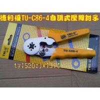 供应德利优TU-C86-4 自调式压线钳子(压后成四边