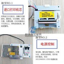供应辽宁 沈阳 大连电子存包柜价格 指纹储物柜规格 除了安全还是安全