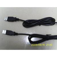 供应USB下载线过ROHS,REACH等欧盟环保指令,可根据需要定制