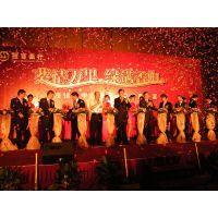 上海活动策划 舞台搭建 演出庆典 灯光音响 节目表演