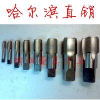 哈尔滨 精瑞 G 1-11 55°圆柱管螺纹丝锥  哈工量
