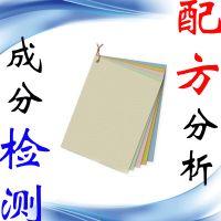 造纸松香胶配方还原 有效提高纸张耐水性  造纸松香胶成分分析