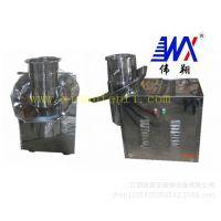 供应食品XKJ-300旋转制粒机  成型设备
