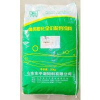 观赏鱼饲料东平湖牌35%蛋白的高档水产膨化饲料 适用于各种观赏鱼
