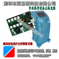 供应|美国进口数码经络理疗仪主板|PCB电路板|克隆|抄板|线路板复制|医疗类电路板生产厂家