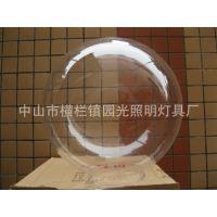 厂家供应PMMA亚克力透明奶白圆球灯罩