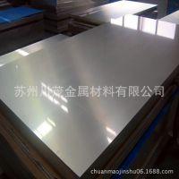 【新入库】进口优质5083 现货铝合金板材 铝镁合金报价
