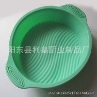 圆形硅胶蛋糕模 波浪底纹硅胶蛋糕模具 烘焙DIY硅胶工具 批发