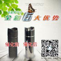 环保电镀加工 电镀环保设备 不锈钢表面处理