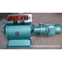 YJD-A系列星型卸料器  卸灰阀  厂家直销