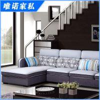 热销推荐 时尚休闲布艺沙发 高质量多功能布艺沙发 6039-1