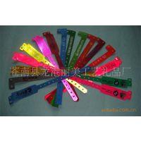 【量大从优】PVC手腕带 一次性复合识别带 门票手腕带 塑料手带