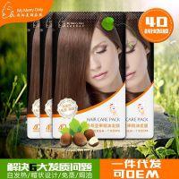 批发正品头发护理焗油倒膜 营养滋养深层修复蒸汽发膜 包邮热销