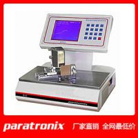 特价促销PC-02数显纸板弯曲挺度测试仪