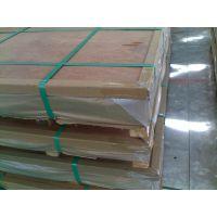 南京供应QC-10高优质模具制造铝合金 QC-10模具铝板现货供应 进口QC-10模具铝合金