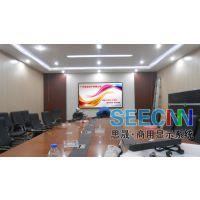 政府会议改造100寸液晶电视/显示器厂家报价(视讯会议系统)