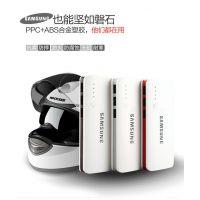 厂家批发3USB品牌移动电源 20000mAh小米苹果三星手机通用充电宝
