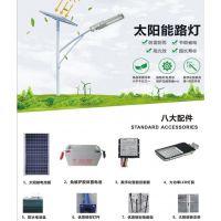 湖南长沙太阳能路灯价格 望城LED路灯批发 浩峰照明厂家