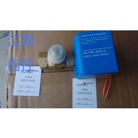 江森电动二通阀VA-7010-8503-C VG4400GC-C