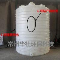 四川10吨建筑工地移动水箱无渗透无缝隙塑料水箱外加剂母液罐