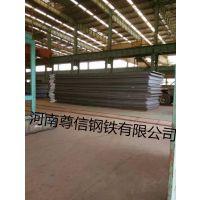 舞钢WDB620E调质高强度钢板 /现货零售 /切割加工 WDB620E定扎