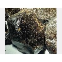 Pure BTH (Black Tar H), H3, H4, China White Her..oin, Brown Afghan H, Flephedrone4FMC)