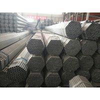 一根热镀锌大棚钢管多少钱?黑龙江供应热镀锌带大棚钢管