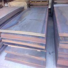 进口模具钢材h13价格|h13是什么材质|h13多少钱一公斤