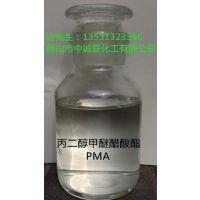 华南地区供应丙二醇甲醚醋酸酯、广东供应丙二醇甲醚乙酸酯、珠三角供应丙二醇甲醚PMA