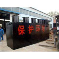 青海纺织污水处理设备_纺织污水处理设备供应商_四方环保