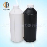 HDPE1.5L小口塑料圆瓶 1500ML包装瓶 黑白两种 厂家直销