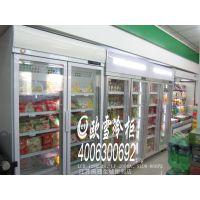 供应成都市青羊区天鑫乐超市加热除雾门冷冻单门展示柜冷柜