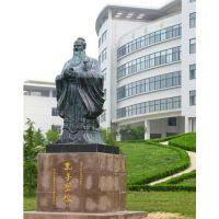 纯铜老子孟子孔子雕塑、濮阳老子孟子孔子雕塑、恒保发铜雕