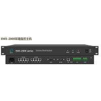 供应EMS-2000环境监控主机,适用于中小型机房、电力机房、部队库房、档案室库房、药品库房等
