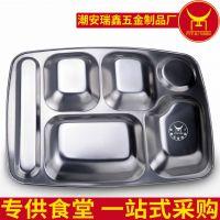 厂家批发不锈钢快餐盘分格大六格 食堂餐具快餐盘
