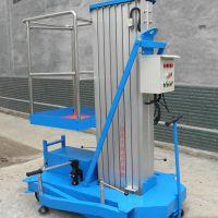 电动升降机、升降平台-济南大财运