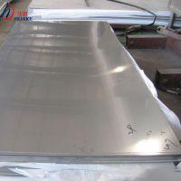 供应耐蚀性能良好4A01铝板,4A01铝合金板材
