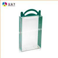 手机套礼品包装盒_苹果7手机套包装盒_pvc塑料手机套外包装盒_盒天下