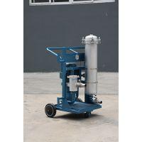 滤油机LYC-B63xHl齿轮油实用小型过滤机