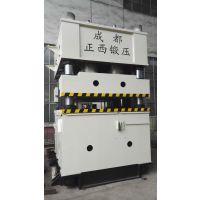 供应Yz90-2800T防盗门压花成型液压机成都正西液压设备