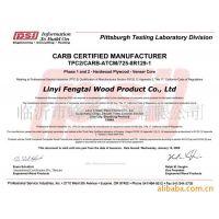 供应冰糖果胶合板 桦木胶合板CARB认证(图)