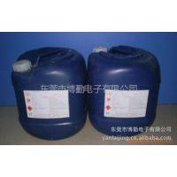 供应金属助焊剂