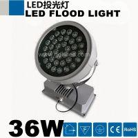 供应36W投射灯,招牌投射灯36w,led投光灯36w价格