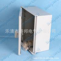 生产供应 带锁电表箱 带锁开关盒 带锁接线盒 abs接线盒/可订做
