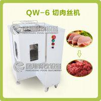 精品推荐 适合肉制品加工设备 广东肇庆凤翔切肉丝机械QW-6
